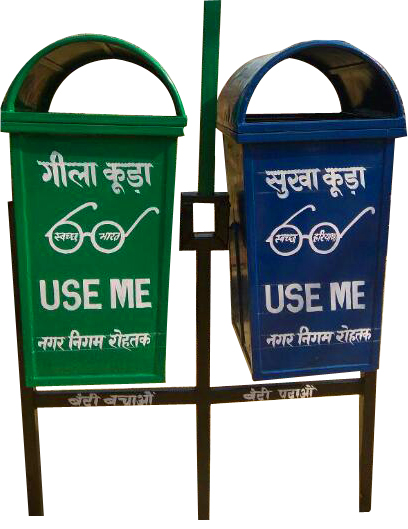 Dustbin-Swatch