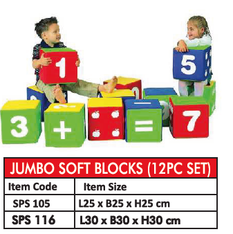 Indoorplayone-Jumbo-Soft