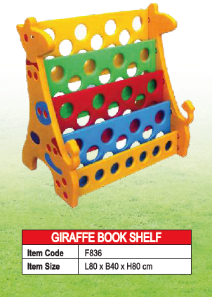 Giraffe-Book-Shelf